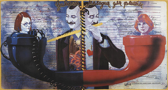 Постеры ксоветским фильмам. Продолжение. Изображение № 43.