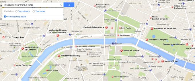 Компания Google представила масштабное обновление сервиса «Карты». Изображение № 2.