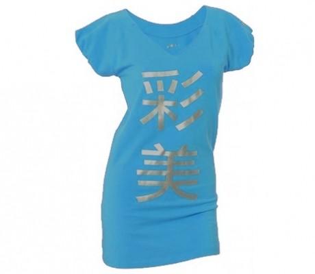AYAMi: яркая, модная коллекция 2012 в продаже. Изображение № 2.