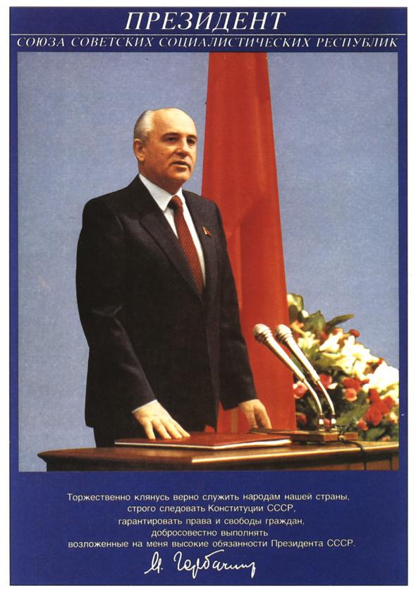 Искусство плаката вРоссии 1884–1991 (1991г, часть10-ая). Изображение № 13.