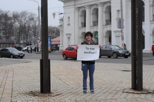 Когда упадет украинская Берлинская стена?. Изображение № 8.