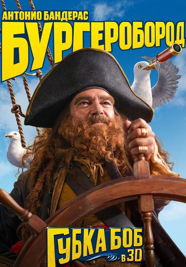 Дизайнер советует лучшие постеры фильмов . Изображение № 9.