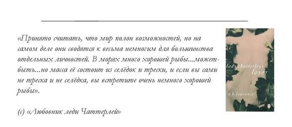 Тяга кчтению: Love-Book. Изображение № 1.