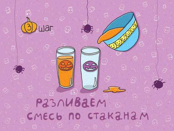Иллюстрации рецептов от Sweetpirat. Изображение № 8.