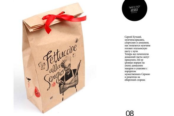 Альтернативный гид подарков. Изображение № 11.