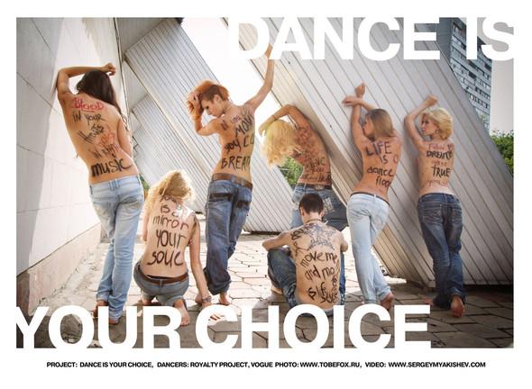 """Социальный проект о танцах """"Dance is your choice""""!. Изображение № 11."""