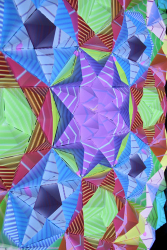 Изображение 2. Цифровой калейдоскоп Карстена Шмидта.. Изображение № 2.