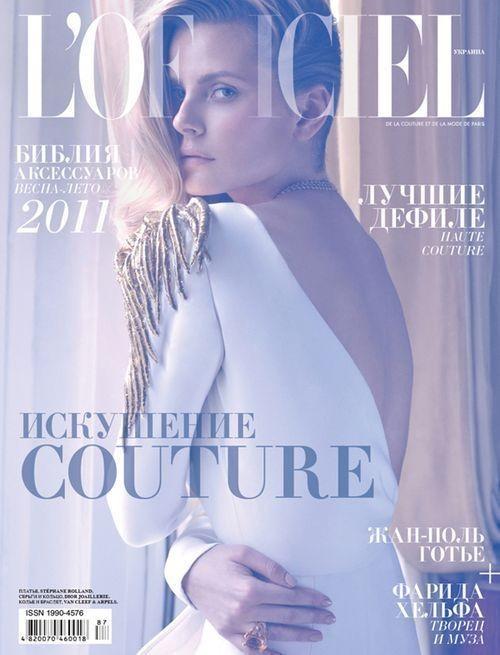 Изображение 4. Обложки: Elle, Harper's Bazaar и L'Officiel.. Изображение № 5.