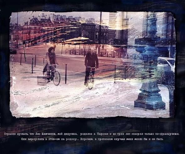 """Выставка Аси Немчёнок """"Impressions franaises"""". Изображение № 5."""