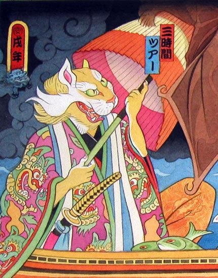 Звериная Япония Мойры Хан. Изображение № 25.