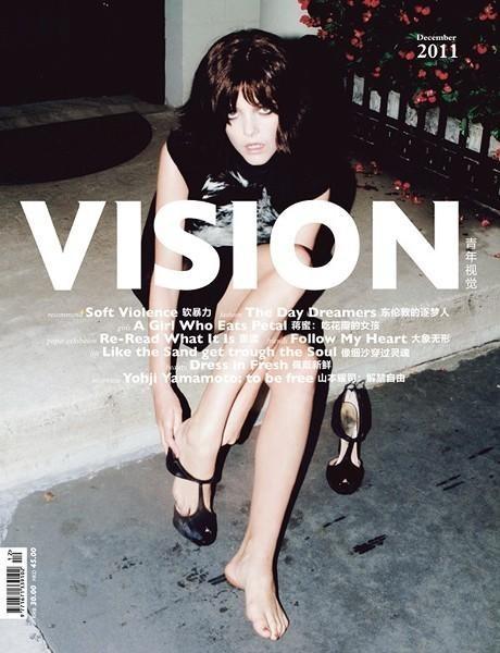 Обложки: U, Vision, Metal и другие. Изображение № 1.