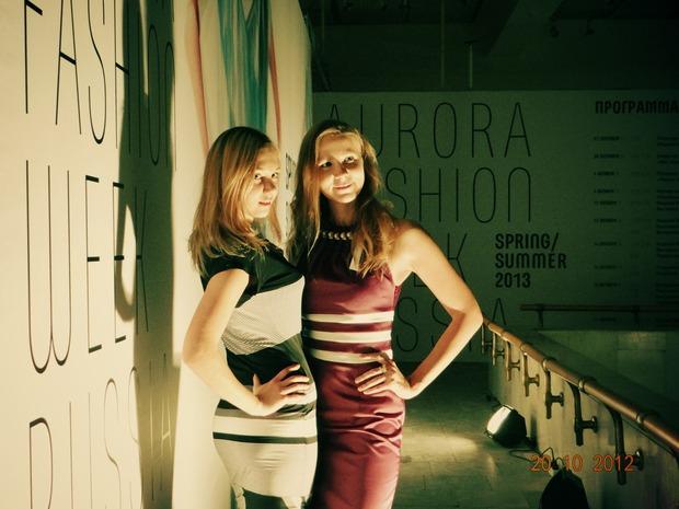 VIP по дешевке - Aurora FW. Дешевле не будет - зеленый fashionбраслет.. Изображение № 1.