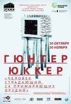 Расписание на неделю: Санкт-Петербург, 25 - 31 октября. Изображение № 23.