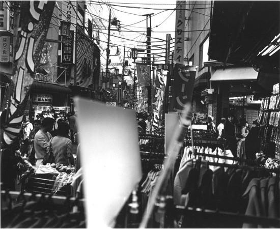 Большой город: Токио и токийцы. Изображение № 222.
