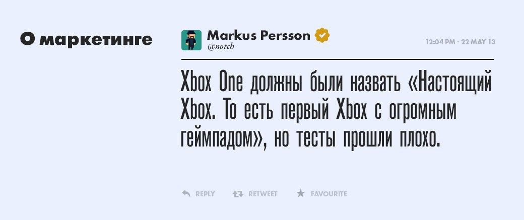 Маркус Перссон, создатель Minecraft. Изображение № 2.