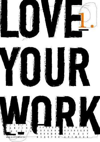 Первый выпуск московского фанзина Dickies 'Love Your Work'. Изображение № 5.