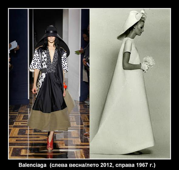 Модные традиции или где черпают свое вдохновение дизайнеры?. Изображение № 3.
