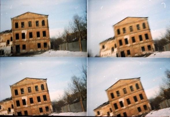 Иркутск через цветные фильтры. Изображение № 17.
