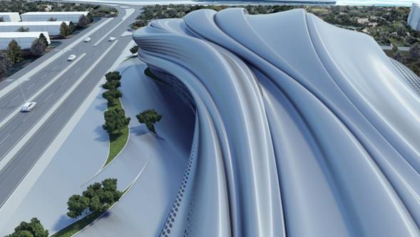 Причудливые формы: необычная архитектура. Изображение № 7.