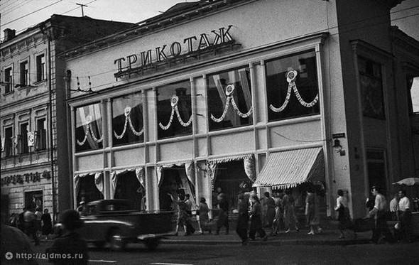 Прогулка по Москве. Изображение № 65.