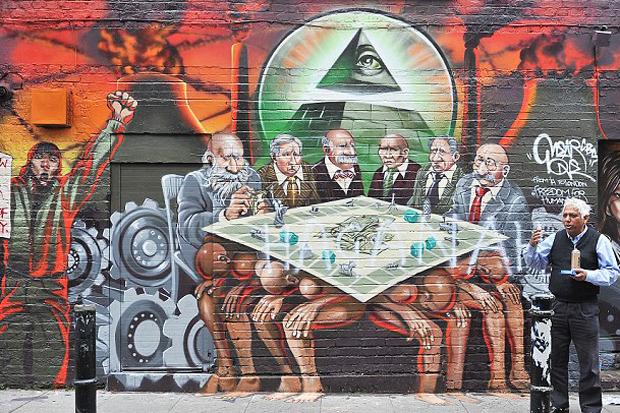 В Лондоне хотят разрушить протестное граффити. Изображение № 1.