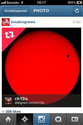 Появилась возможность делать репост фотографий в Instagram. Изображение № 8.