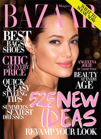 ФЭШН-ПРОВАЛ: Сьюзан Бойл наобложке Harper's Bazaar. Изображение № 1.