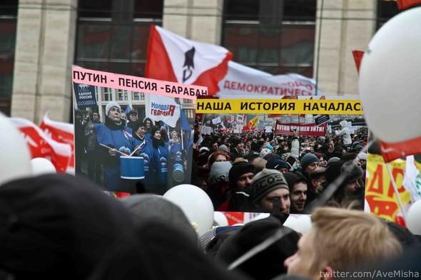 Креативные плакаты на проспекте Сахарова. Изображение № 18.