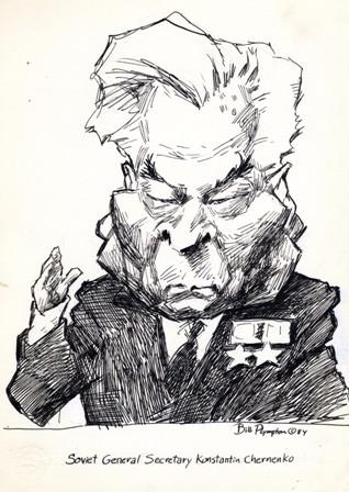 """Билл Плимптон: """"русская"""" серия американского аниматора. Изображение № 4."""