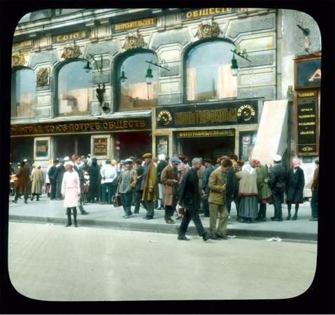 Большой город: Петербург и петербуржцы. Изображение № 48.