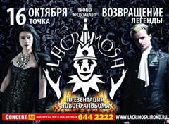 Расписание нанеделю: Москва, 12–18 октября. Изображение № 7.