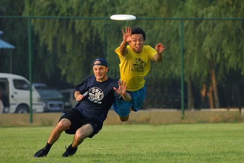 Летающие тарелки? (Ultimate Frisbee). Изображение № 3.