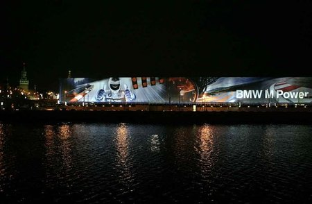 Самая дорогая реклама BMW. Изображение № 8.