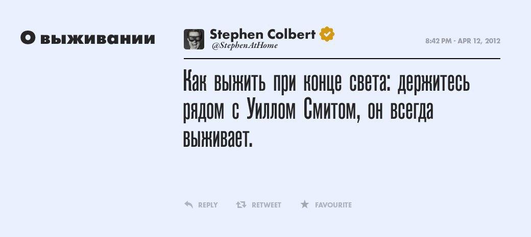 Стивен Кольбер, телеведущий . Изображение № 18.