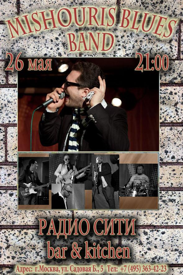 Изображение 1. Mishouris Blues Band 26 мая в 21:00 в Радио-Сити!!!.. Изображение № 1.