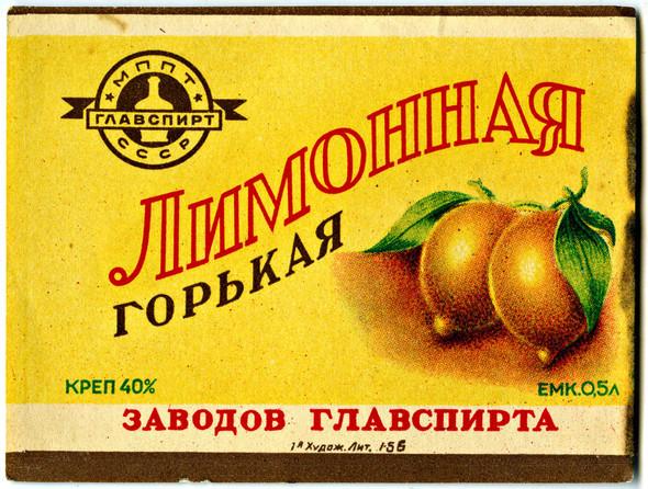LABEL USSR. Изображение № 16.