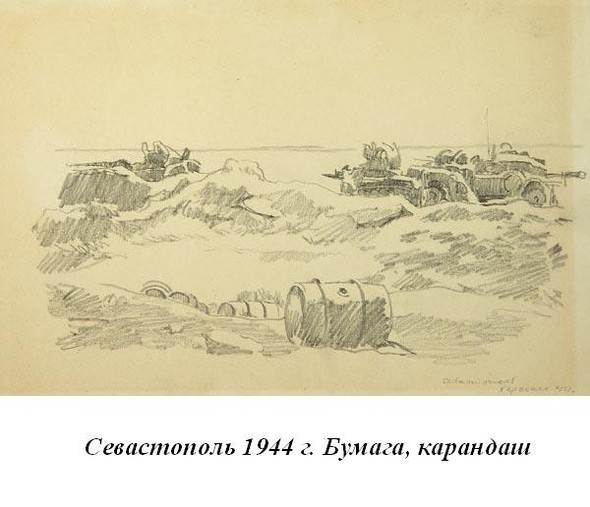 Леонид Сойфертис. рисунок, карикатура. Изображение № 4.