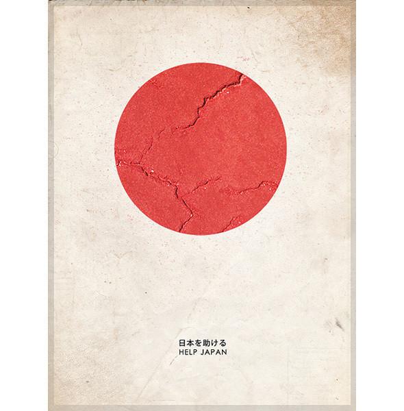 Изображение 40. Help Japan.. Изображение № 11.