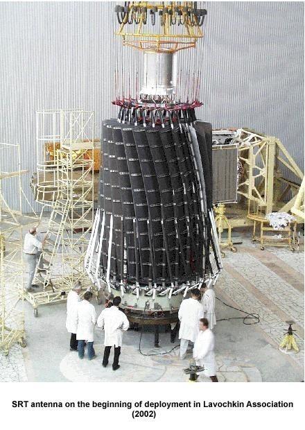 Миссия «РадиоАстрон». Изображение № 3.