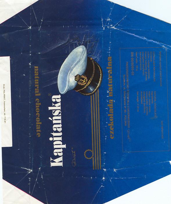 Мояшоколадная коллекция (1992–2009). Часть первая. Изображение № 3.