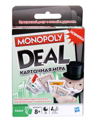 Монополия Сделка. Изображение № 1.