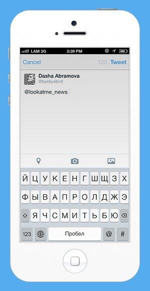 10 незаметных интерфейсных решений компании Twitter. Изображение № 2.