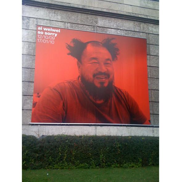 Weiwei Ai. Изображение № 1.
