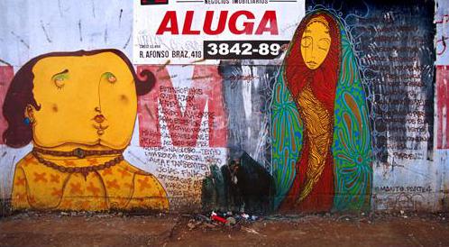 Стены Рио-де-Жанейро. Изображение № 8.