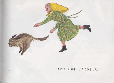 Репка пояпонски. Изображение № 12.