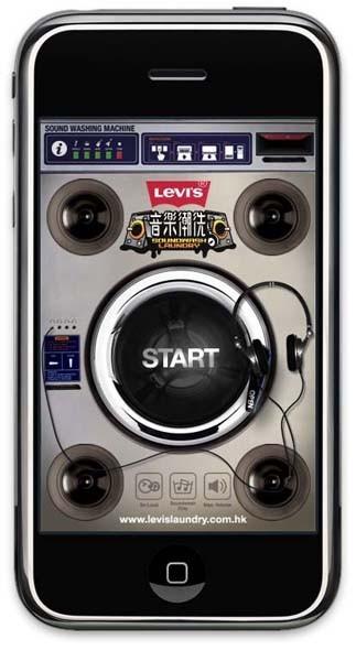 Levis создает звуковую прачечную. Изображение № 4.