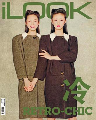 12 обложек с вещами из коллекции Miu Miu FW 2011. Изображение № 11.