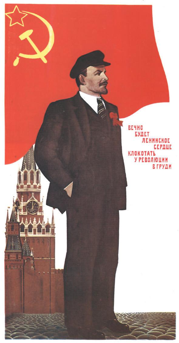 Искусство плаката вРоссии 1961–85гг. (part. 1). Изображение № 6.