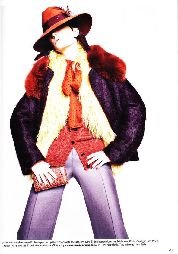 Съёмка: Хана Бен Абдесслем и Валерия Келава для Vogue. Изображение № 6.