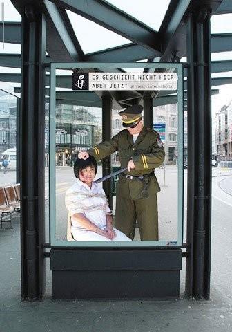 Гениальная outdoor-реклама. Изображение № 6.